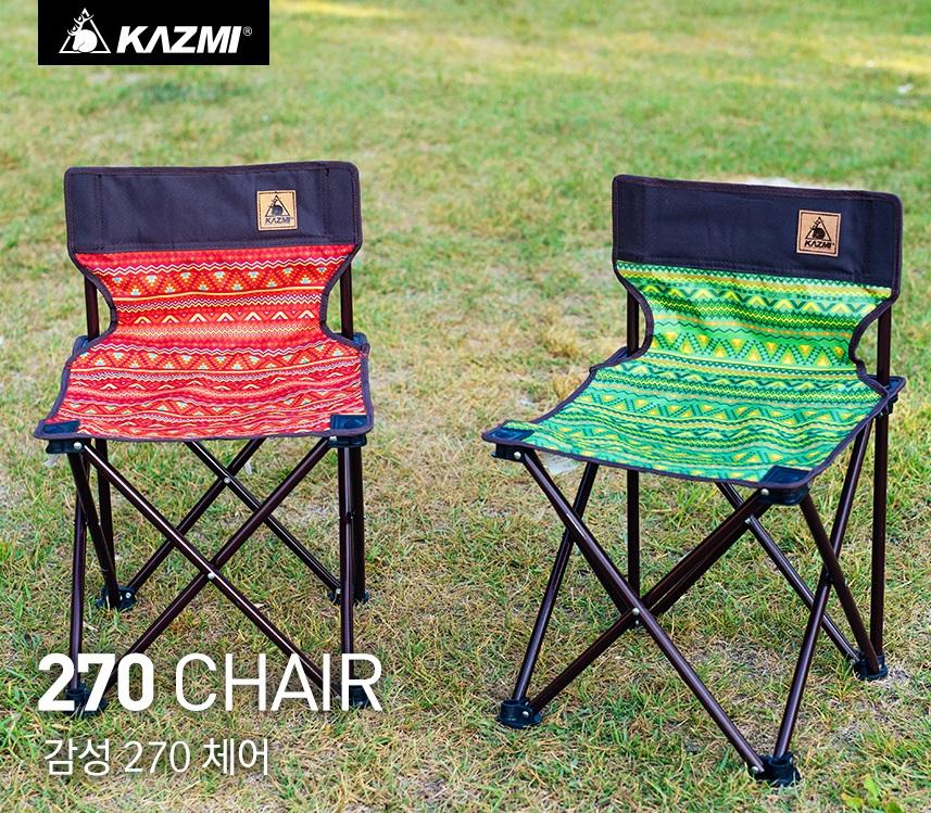 Ghế xếp du lịch mini lưng thấp Kazmi K5T3C003